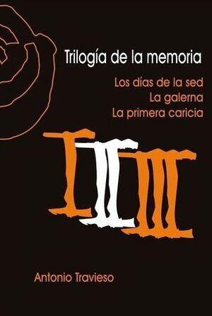 TRILOGÍA DE LA MEMORIA