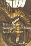 HISTORIAS DE CRONOPIOS Y FAMAS (GL)