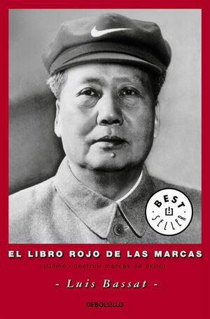 LIBRO ROJO DE LAS MARCAS,EL DB
